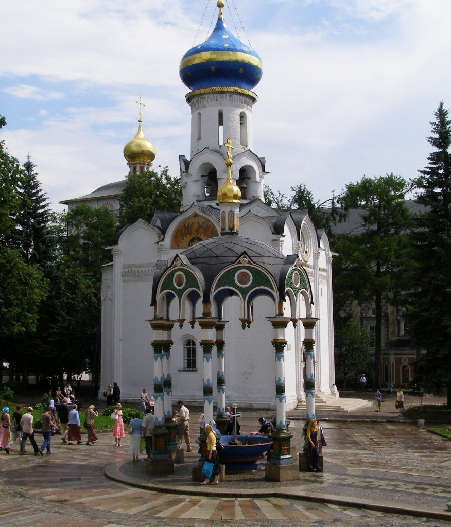 Sergiev Posad, Moscow, Russia
