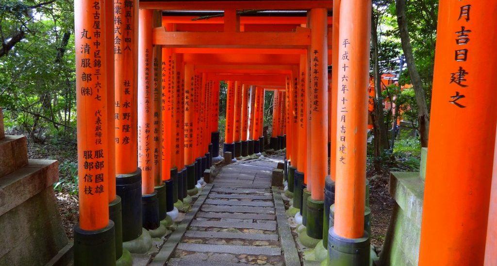 Torii pillars at Fushimi shrine Kyoto Japan